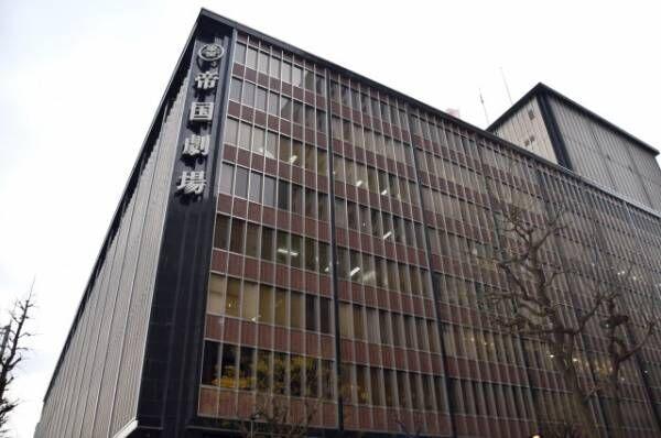 帝国劇場が一部公演中止を発表(C)ORICON NewS inc.