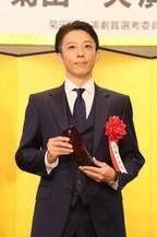 高橋一生、『菊田一夫演劇賞』受賞にしみじみ ミュージカルの歌は「ハードル高かった」
