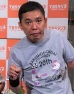 木村拓哉、SNSの声「気にする」 太田光のメールに勇気づけられる「サポーターにして…」