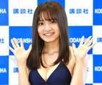 『ミスマガジン2020』ベスト16お披露目 都丸紗也華の妹・亜華梨も