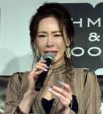 岩本和子、復帰写真集で涙「戻るべき場所に戻った」 昨年に刃傷事件起こすも不起訴処分