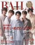 King&Prince『BAILA』史上初の男性グループ表紙 メンバーへの愛ある言葉も掲載「ただの仲よしグループではない」