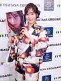 元NMB48・内木志が大阪凱旋 美しい浴衣姿で初のフォトブックをアピール