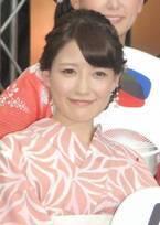 元日テレ・小熊美香アナが第2子妊娠 ふっくらお腹の写真添え報告「頑張ります!!」