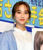 堀田茜、オスカープロモーション退社しトップコート移籍