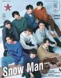 Snow Man『non-no』特別版の表紙に登場 SP特集で9つの恋物語を演じる