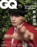"""中島健人の""""アイドル論""""とは 赤ジャケット&ネクタイで『GQ』初カバーモデルに"""