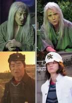 内村光良・ムロツヨシ→伊藤健太郎・中川大志へバトンタッチ コントキャラ「襲名」