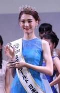 『ミス・ワールド2020』日本代表に金谷鞠杏さん 秋田県出身の19歳、GENICメンバー
