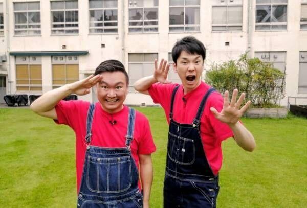 バラエティー特番『笑う村には福きたる~村人100人笑うかな?~』(C)TBS