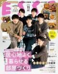 V6『ESSE』創刊記念号で表紙に初登場 男性グループ初 坂本昌行「奇跡に感謝」