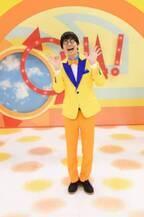 花江夏樹『おはスタ』卒業「大きな宝物になりました」 視聴者、メンバー、先輩・山寺宏一の言葉に感謝