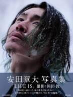 関ジャニ∞・安田章大「写真集」総合2位に 自身の闘病中の写真も収録