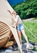 吉岡里帆、2年ぶり写真集の未収録カット公開 フレッシュ美肌&スマイルで魅了