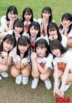 """""""NMB48の未来""""新加入の7期生11人、初の撮り下ろしグラビアでフレッシュ笑顔"""