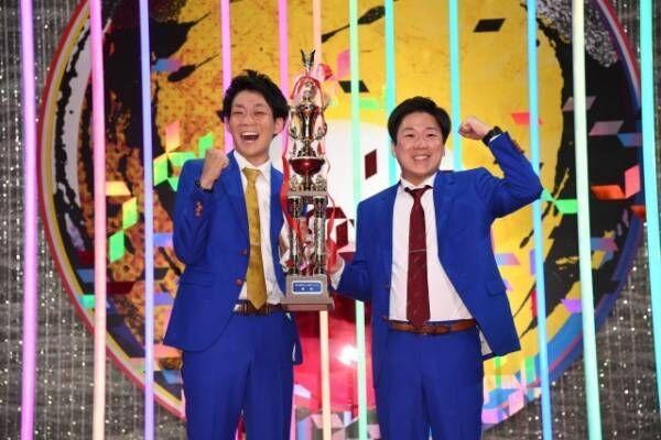 ネイビーズアフロが『第50回NHK上方漫才コンテスト』優勝(C)NHK