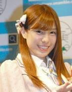 元AKB48小嶋菜月、芸能界引退を発表「たくさんの愛をありがとうございました」 時期は未定