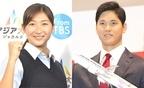 『好きなスポーツ選手ランキング2020』大谷翔平が三連覇、池江璃花子がV2