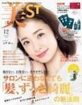 上戸彩『美ST』初カバーモデル ハツラツ笑顔&しっとり艶っぽい表情で魅了
