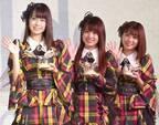 AKB48・岡部麟&小田えりな&清水麻璃亜、ミニチュア・テーマパークの顔に「新しい世界が更新される」