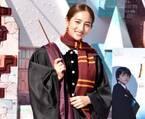 『ハリポタ』ファンの堀田茜、人生初魔法にウキウキ「特訓が必要(笑)」