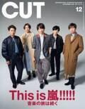 """嵐 """"音楽の旅""""は終わらない 『CUT』表紙に登場"""