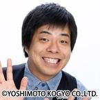 バンビーノ・藤田ユウキが新型コロナ感染 相方・石山タオルの感染受けPCR検査し判明