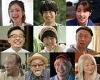 高畑充希主演『にじいろカルテ』安達祐実、眞島秀和、水野美紀ら出演者10人発表