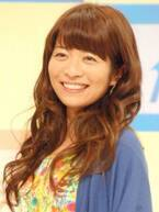 「マナカナ」三倉茉奈、第1子女児出産を報告「やっと会うことができて本当に幸せです」