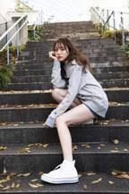 志田友美、人気ブランドモデルに2年連続抜てき 磨きのかかった美脚披露