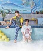 北山宏光&佐藤勝利主演『でっけぇ風呂場で待ってます』メインビジュアル&本編映像が初公開