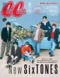 SixTONES、デビュー1周年記念日に『CanCam』特別版表紙 過去ページ見て盛り上がる