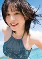 声優・中島由貴、沖縄の海ではしゃぐ 写真集表紙解禁で麦わら帽子姿も