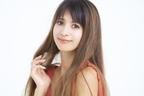 吉川ひなの、第3子妊娠を報告「5人家族になることになりました!」