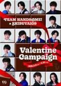 SHIBUYA109、小関裕太・渡邊圭佑ら「チーム・ハンサム!」とバレンタインコラボ