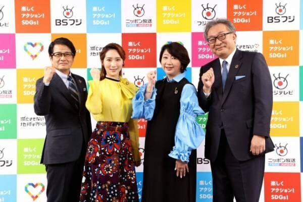 フジ・BSフジ・ニッポン放送でSDGsプロジェクトアンバサダーはファーストサマーウイカ