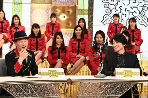 『中居正広の金曜日のスマイルたちへ』2時間スペシャルに下野紘が登場(C)TBS
