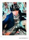 松村北斗、変幻自在な魅力を発揮 『ELLE Japon』でクール&セクシーに撮り下ろし
