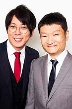 ザブングル、3月末でコンビ解散 松尾は芸能界引退 加藤はピンで活動へ