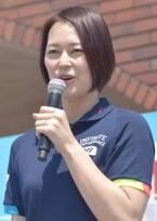 """""""双子妊娠""""大山加奈さんが入院報告 2人とも2000グラム超える「頑張ります!!」"""