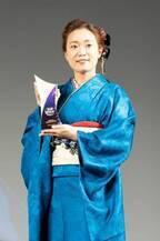 """Wakana、微博の「クラシックアニソンシンガー賞」受賞 """"成人式以来""""の和服で登壇"""
