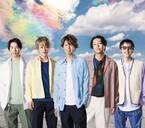 関ジャニ∞、初のインスタライブ実施へ 12日の『Mステ』出演後に声届ける