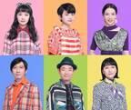 今最も注目を集める若手女優・奈緒主演で上演決定、倉持裕1年半ぶりの新作舞台『DOORS』