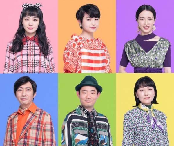 M&Oplaysプロデュース『DOORS』キャスト(上段左から)奈緒、伊藤万理華、早霧せいな、(下段左から)菅原永二、今野浩喜、田村たがめ