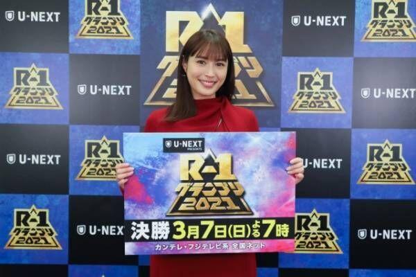 『U-NEXT PRESENTSR-1グランプリ2021』MCに就任した広瀬アリス(C)カンテレ