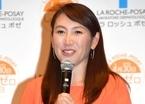 杉山愛、『スッキリ』で第2子妊娠を発表「安定期に入って、つわりも治まった」 出産は7月を予定