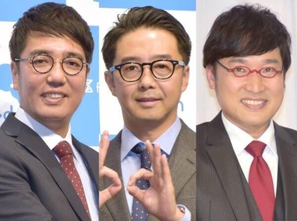 (左から)おぎやはぎ、山里亮太(C)ORICON NewS inc.