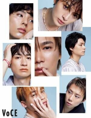 『VOCE』4月号に登場するKis-My-Ft2