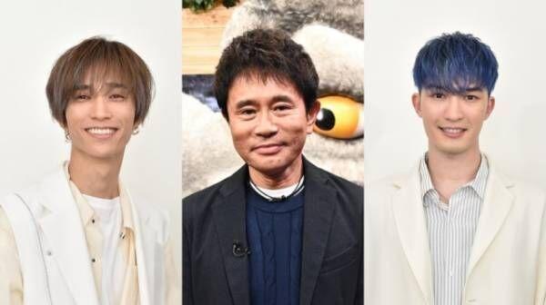 浜田雅功がMCを務める『オオカミ少年』にSixTONES・ジェシー&田中樹のレギュラー出演が決定(C)TBS