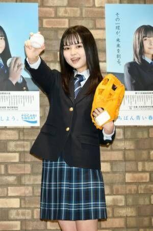 『第93回選抜高等学校野球大会』応援イメージキャラクターに就任した小泉のん